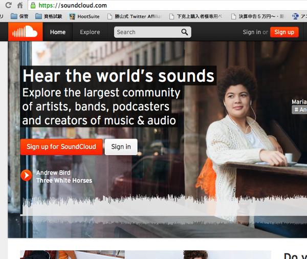 SoundCloud Hear the world s sounds
