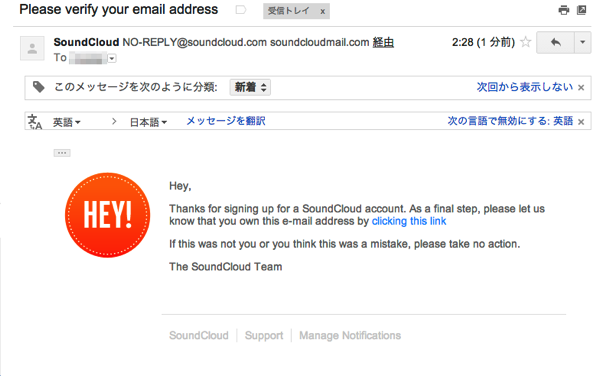 Please verify your email address minagaki001 gmail com Gmail