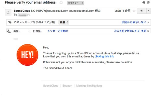 Please verify your email address minagaki001 gmail com Gmail
